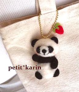 ほっこりパンダのバッグチャーム