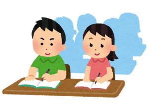 子ども かきかた教室