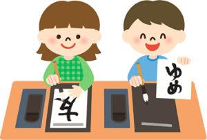 夏休みお習字教室